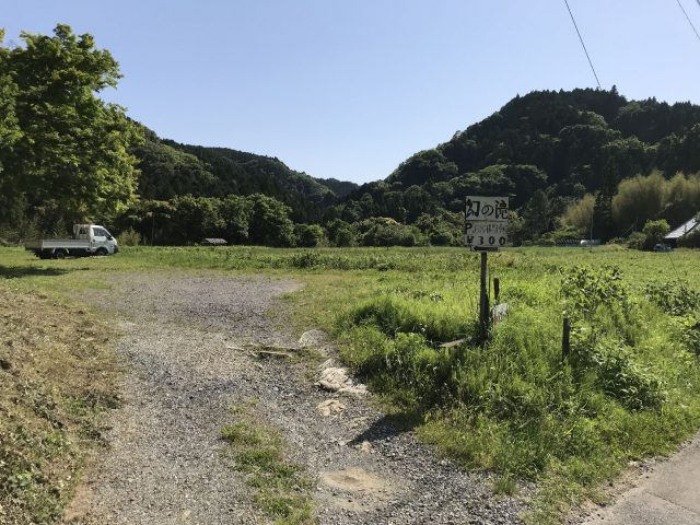 養老渓谷の駐車場