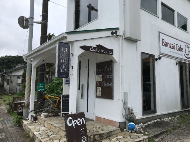 Banzai Cafeの勝浦タンタンパスタ