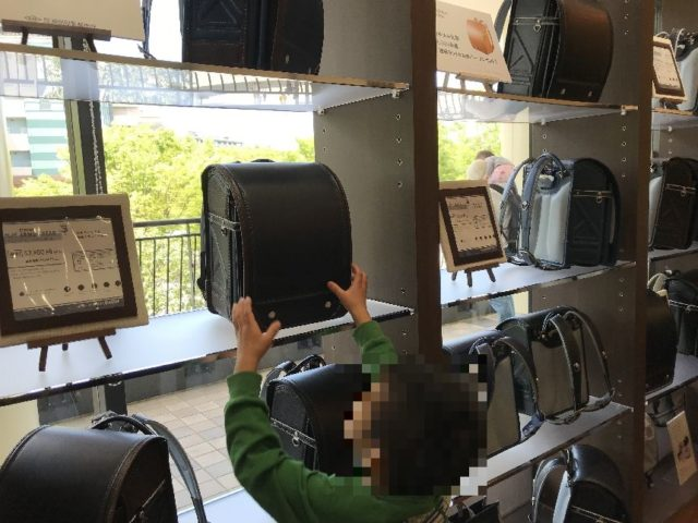 神田屋鞄製作所のランドセル館