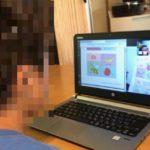 hanaso kidsの体験談と感想【子供向けオンライン英会話】