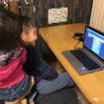 ハッチリンクジュニアの体験談と感想【子供専門のオンライン英会話】