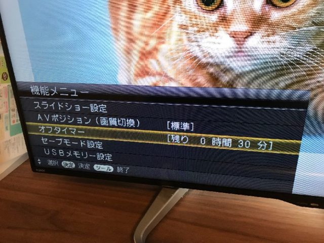 Fire TV StickでYOUTUBE