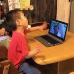 こども英会話 ジオスオンラインの体験談と感想【子供コースのあるオンライン英会話】