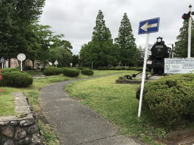 萩原公園(茂原交通公園)