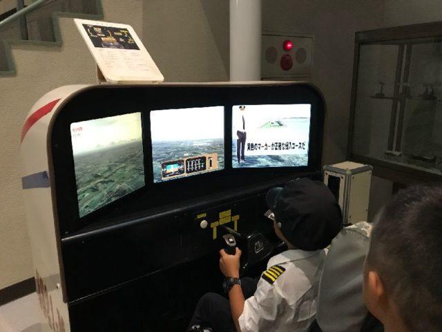 航空科学博物館の操縦体験