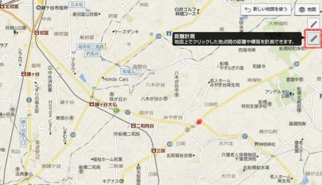 Yahoo!地図で距離計測