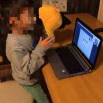 オンライン英会話ENC/GNAの体験談と感想【子供専門のオンライン英会話】