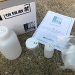 宅水検の採水容器