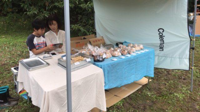 パンとお菓子のカーニバル
