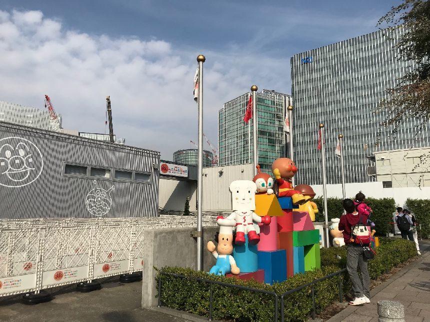 アンパンマン ミュージアム 横浜
