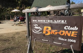 Cafe BIG ONE