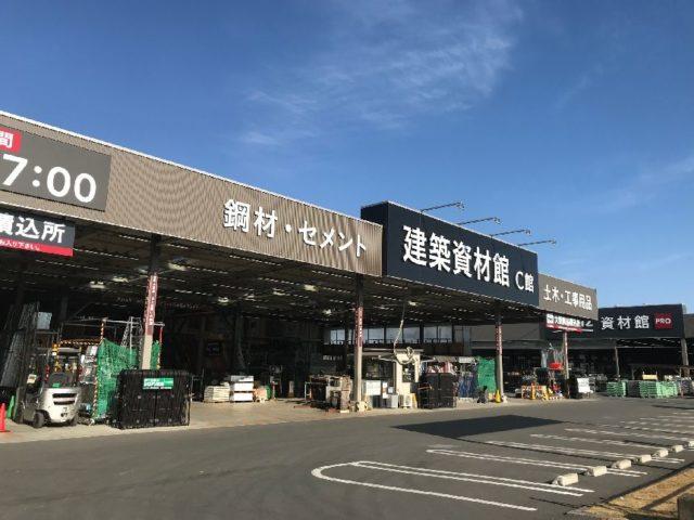 カインズ茂原店