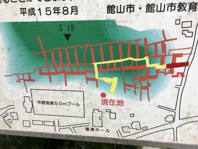 赤山地下壕跡