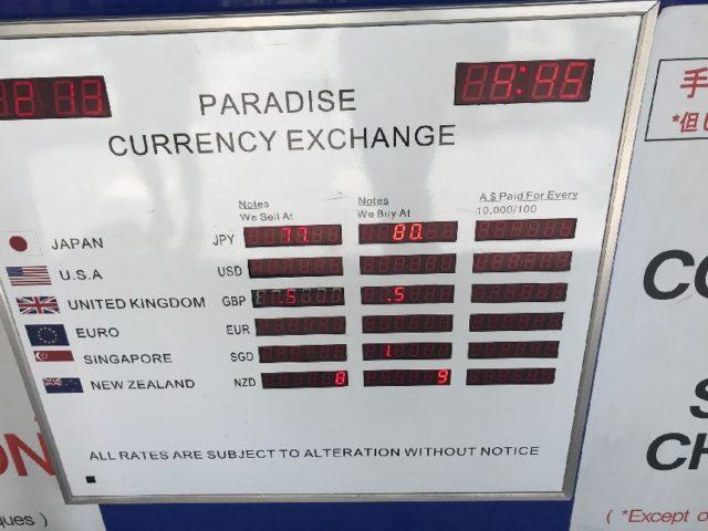 日本円をオーストラリアドルへ両替