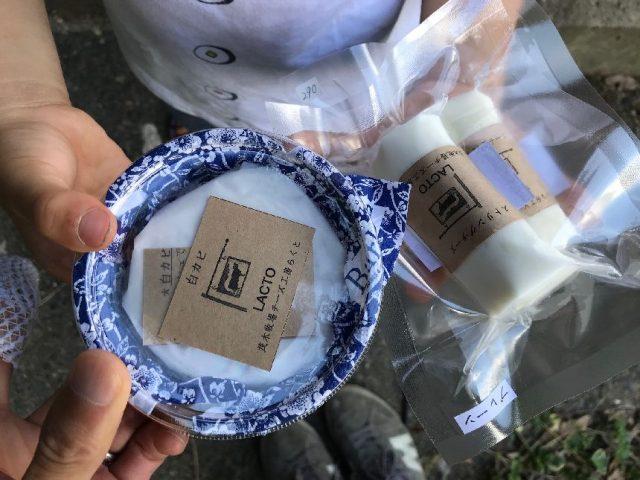 チーズ工房「らくと」茂木牧場