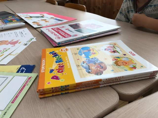 ECCジュニア勝浦海岸教室の体験レッスン