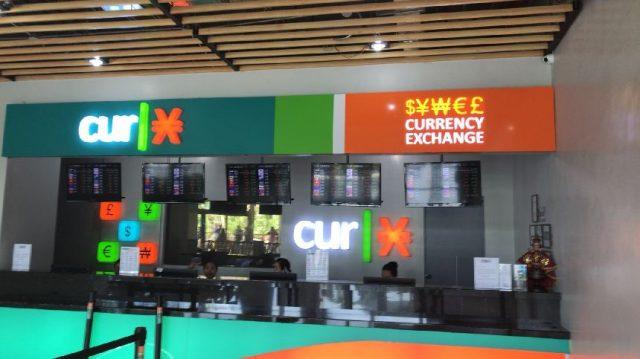フィリピンペソへの両替