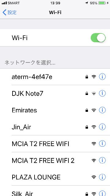 セブ空港の無料wifi