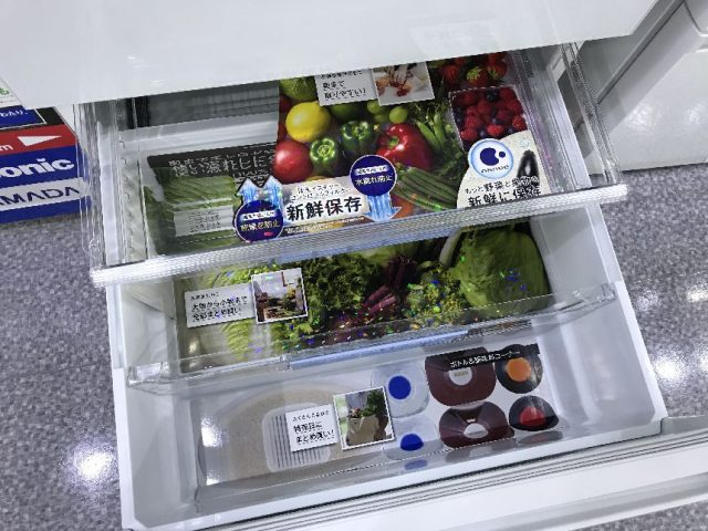 冷蔵庫選び