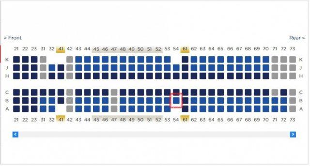 フィリピン航空の座席