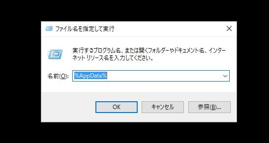 error loading block databaseの解決方法